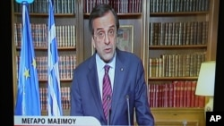 15일 그리스 국영방송을 통해 대국민 담화를 가진 안토니오 사마라스 그리스 총리. 그리스 경제가 안착하고 있다고 설명했다.