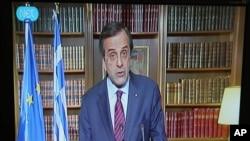 希臘總理薩馬拉斯在電視講話中
