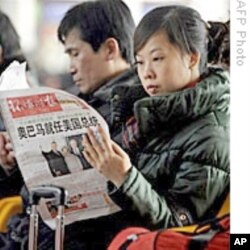 Une Chinoise lisant le journal