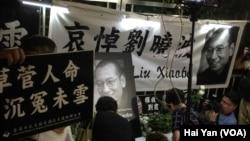 香港民众赴中联会外为刘晓波献花吊唁(美国之音海彦拍摄)