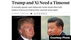 美國《外交政策》雜誌:川普和習需要叫暫停(截圖)