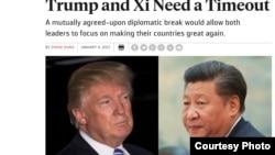 美國《外交政策》雜誌:川普和習近平需要叫暫停(截圖)