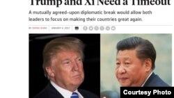 美《外交政策》杂志:川普和习需要叫暂停(截图)