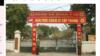 Thôn Kim Điền bị phong tỏa vì ca nhiễm biến thể Covid-19 từ Anh