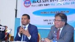 Bulchinsa magaalaa Finfinnee Dargaggoota 250,000 Hojii Kennuuf Karoorfate