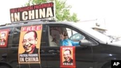 國際社會人士呼籲釋放劉曉波