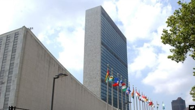 The United Nations headquarters in New York. (File Photo)