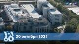 Новости США за минуту: Угроза взрыва на базе