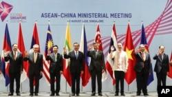 Ngoại trưởng Trung Quốc và các nước Asean trong cuộc gặp ở Singapore