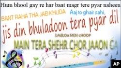 بھارتی فلموں میں پاکستان کے کامیاب ترین گیتوں کی گونج