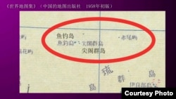 日本外务省以中文影片宣称岛屿主权 (日本外务省)