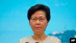 Shugabar Hong Kong, Carrie Lam