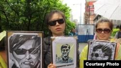 台湾人权团体声援陈光诚