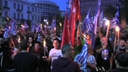 Greece Pledges Crackdown on 'Neo-Nazi' Golden Dawn Party