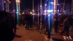 تجمع روز هشتم در الیگودرز استان لرستان: خامنه ای حیا کن، مملکتو رها کن