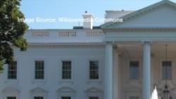 White House Internship Program
