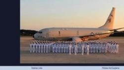 美國派海神反潛機巡邏菲律賓外海