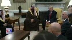 سعودی ولی عہد کا امریکہ کا سرکاری دورہ