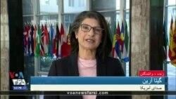 گزارش گیتا آرین از پایان ماموریت پمپئو درباره روزنامه نگار مفقود شده عربستانی