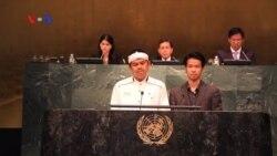 Pidato Dedi Mulyadi di PBB