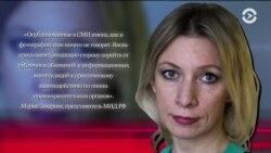 Москва: покажите доказательства