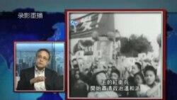 VOA卫视 (2013年11月29日 第二小时节目)