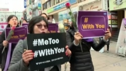 Challenges Remain One Year After #MeToo