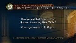 Live: Сенат обсуждает противостояние с Россией