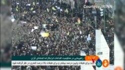 2018-1-2 美國之音視頻新聞: 伊朗街頭抗議中又有9人喪生