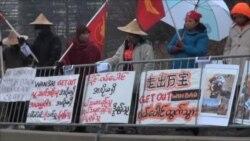 示威者聚集中国驻美使馆,抗议掠夺缅甸农民土地