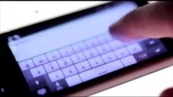 Воздержание от SMS