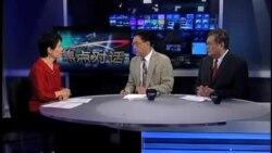 VOA卫视(2013年5月24日 第二小时节目)