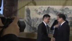 美官员:重心转移亚太并非威胁中国