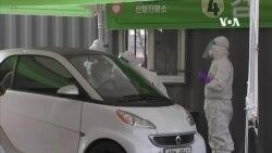 南韓新設立不用下車檢測冠狀病毒服務