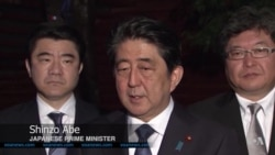 Japan, South Korea Condemn North Korean Latest Missile Test