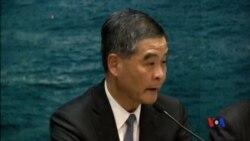 2016-11-04 美國之音視頻新聞: 梁振英回應中國人大釋法