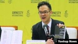 25일 서울 한국프레스센터에서 열린 국제앰네스티 연례보고서 발표 기자회견에서 아놀드 팡 국제앰네스티 동아시아 담당 조사관이 북한 인권실태에 대해 발표하고 있다.