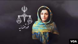 Eronda 2015-yilda hibsga olingan jurnalist Nargis Muhammadiy. Arxiv.