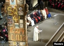 Pope Francis conducts a multi-religious service at the 9/11 Memorial and Museum in New York City, Sept. 25, 2015.