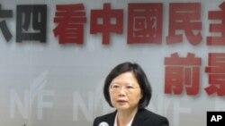 台湾在野党民进党主席蔡英文