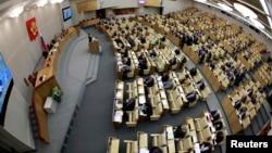Зал заседаний Российской Думы
