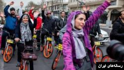 رهبر جمهوری اسلامی دوچرخه سواری زنان را در اماکن عمومی و در معرض دید نامحرم، حرام دانسته بود.