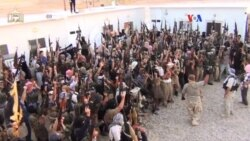 Estado Islámico Irak ONU