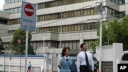일본 도쿄 지요타구에 있는 재일본조선총련 중앙본부. (자료사진)