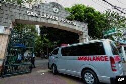 فلپائن کے شہر منیلا کا ایک اسپتال جہاں کورونا کے مریض رکھے جا رہے ہیں۔