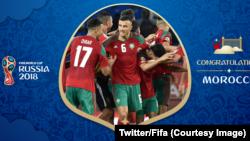 La fiche annonce de la qualification du Maroc au Mondial 2018 après sa victoire 0-2 contre la côte d'Ivoire, 11 novembre 2017. (Twitter/Fifa)