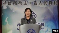 台灣陸委會發言人吳美紅(美國之音申華拍攝)
