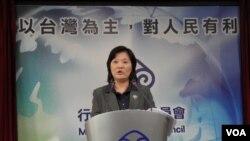 台湾陆委会发言人吴美红(美国之音申华拍摄)
