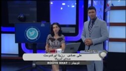 بازیهای جام جهانی والیبال در ایران