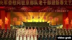 习近平出席慰问在京军队老干部的新春文艺演出。(视频截图)